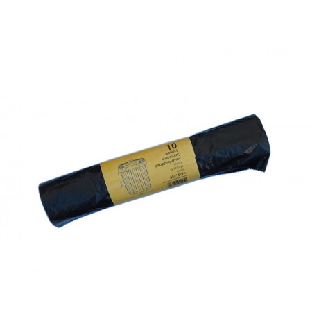 Σακούλες Απορριμάτων 52Χ75cm Ρολό Μαύρες