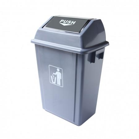 Κάδος Πλαστικός 60L Push - Με Αιωρούμενο Καπάκι