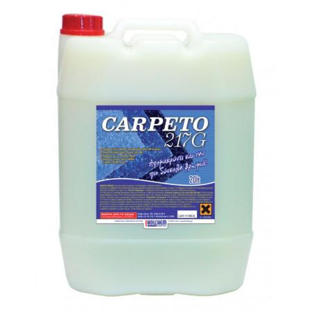 Εξειδικευμένο Απολαδωτικό CARPETO 217G