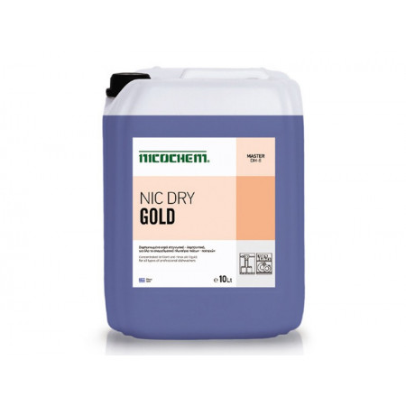 NIC DRY GOLD - Στεγνωτικό Πλυντηρίου