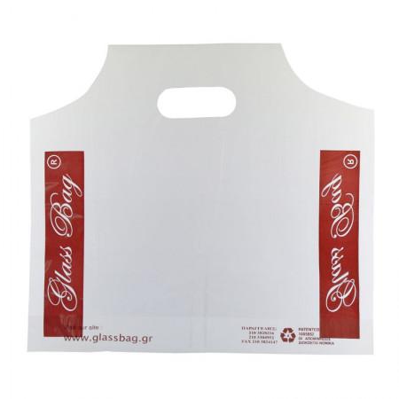 Σακούλες Μεταφοράς Για 2 Καφέδες 100τμχ