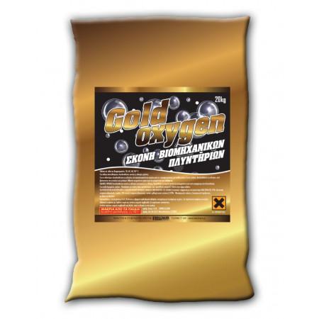 Εξειδικευμένη Σκόνη Για Βιομηχανικά Πλυντήρια GOLD OXYGEN