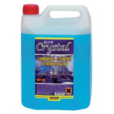 Crystal Blue- Υγρό Απορρυπαντικό Επαγγελματικών Πλυντηρίων Πιάτων
