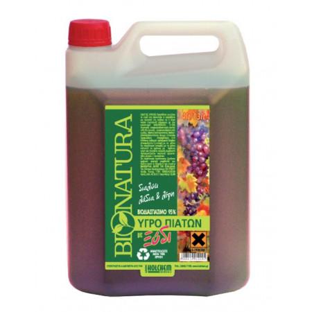 Holchem Bionatura - Υγρό Πιάτων Ξύδι